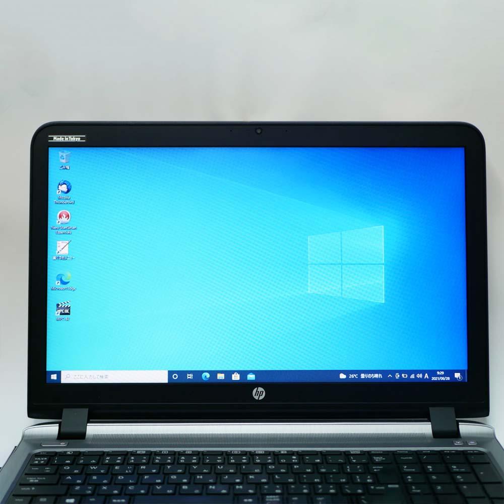 HP Probook 450 G3の画面