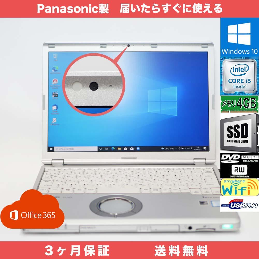 Panasonic Let's note CF-SZ5