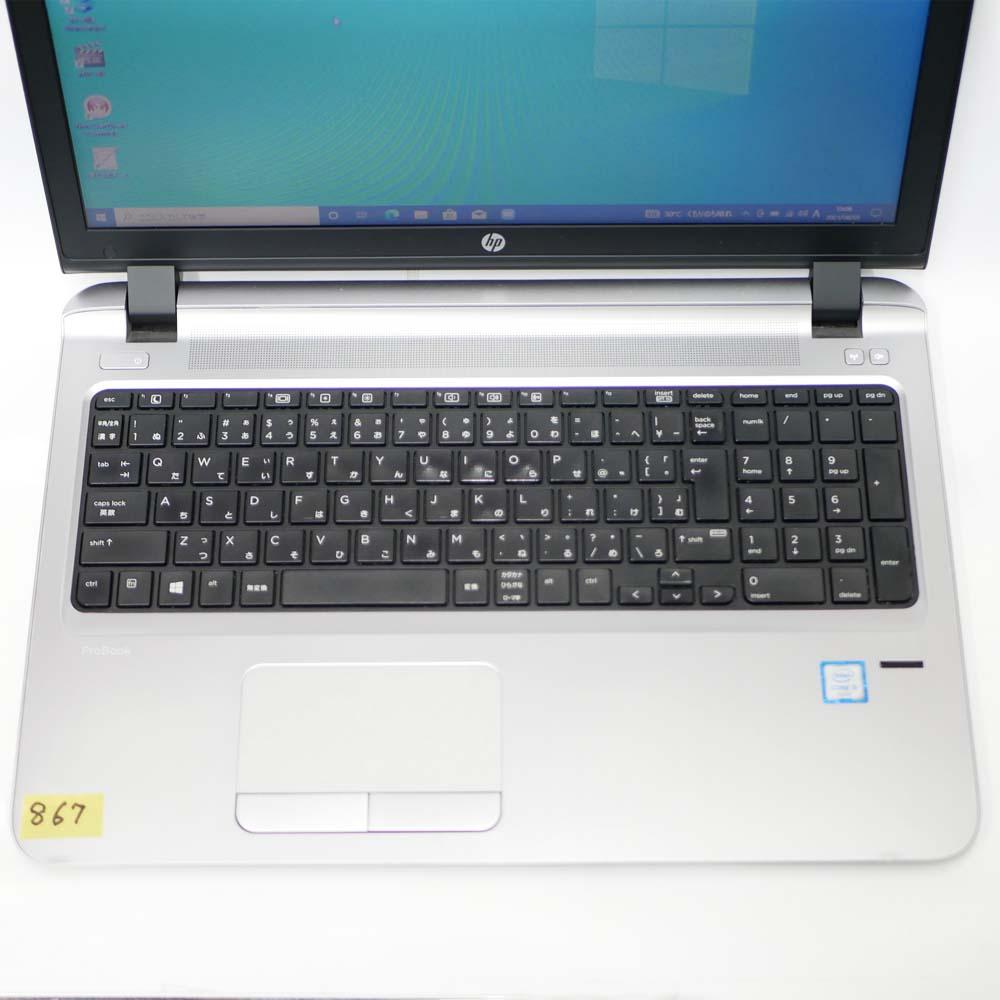 HP Probook 450 G3のキーボード