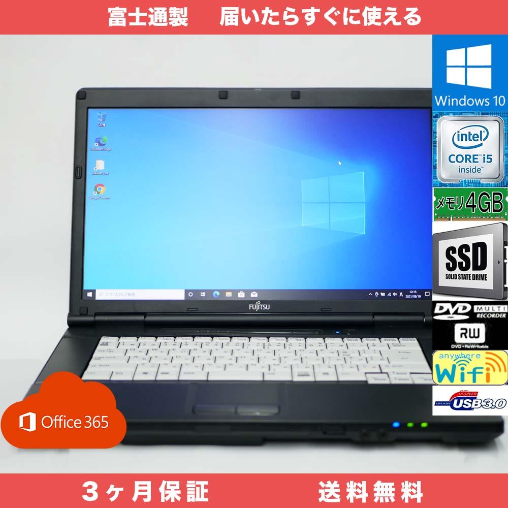 富士通 LIFEBOOK A572/E