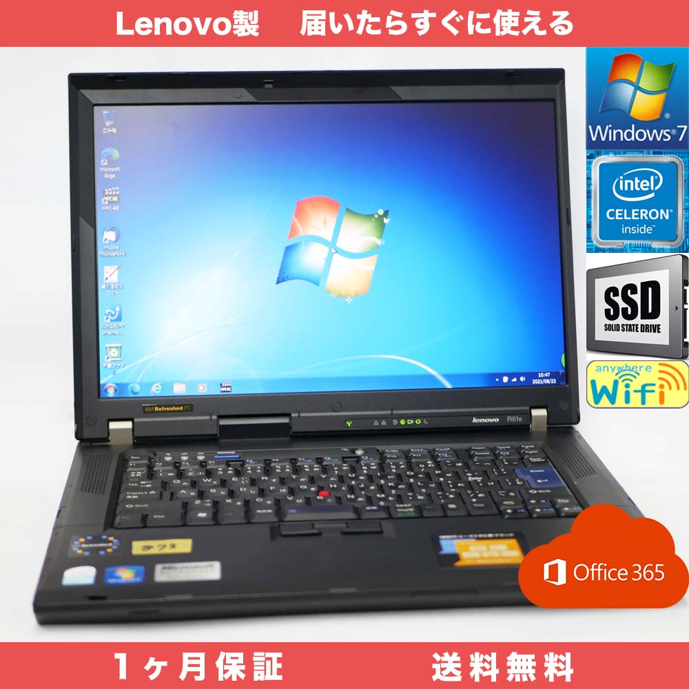 Lenovo ThinkPad R61e 365
