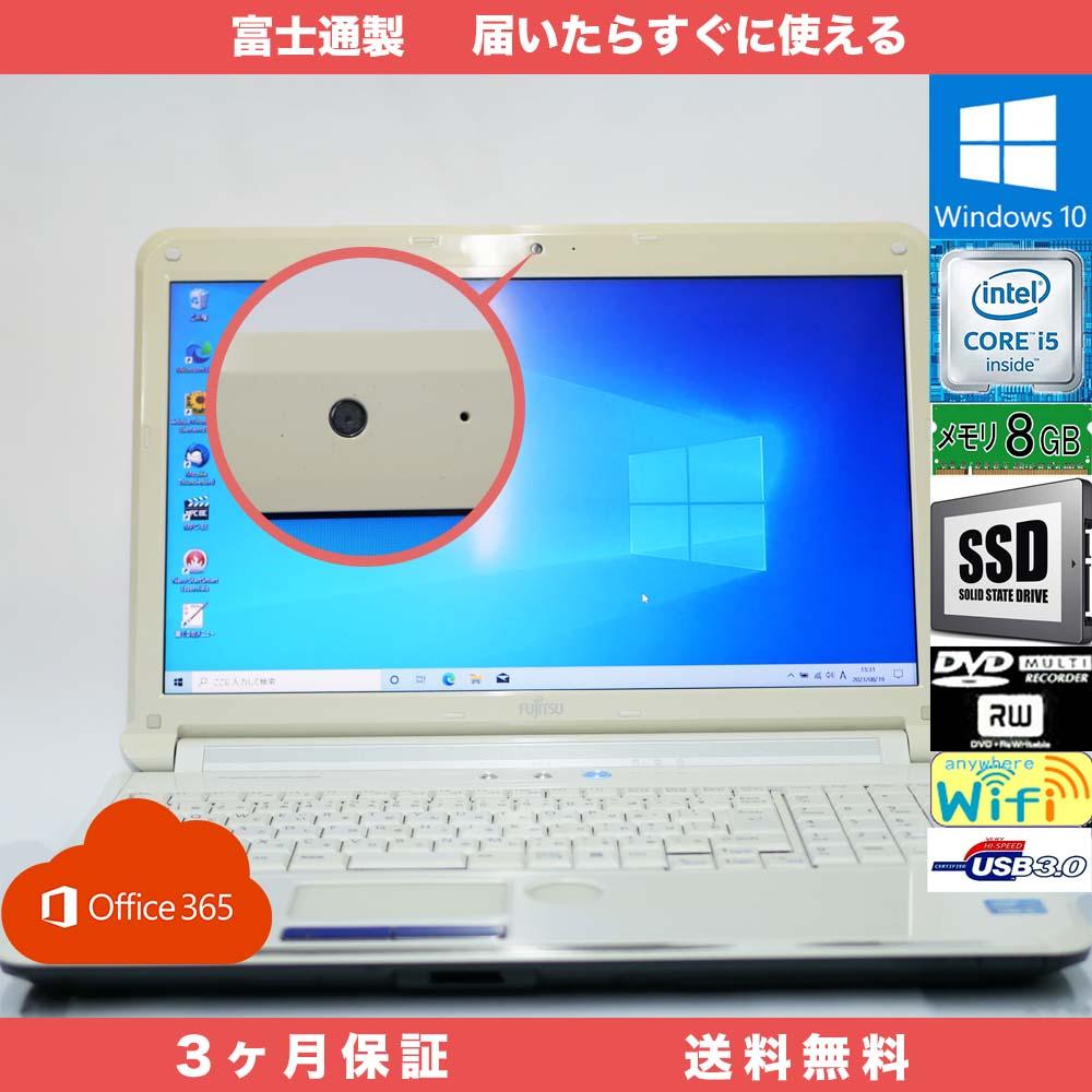 富士通 LIFEBOOK A56/D