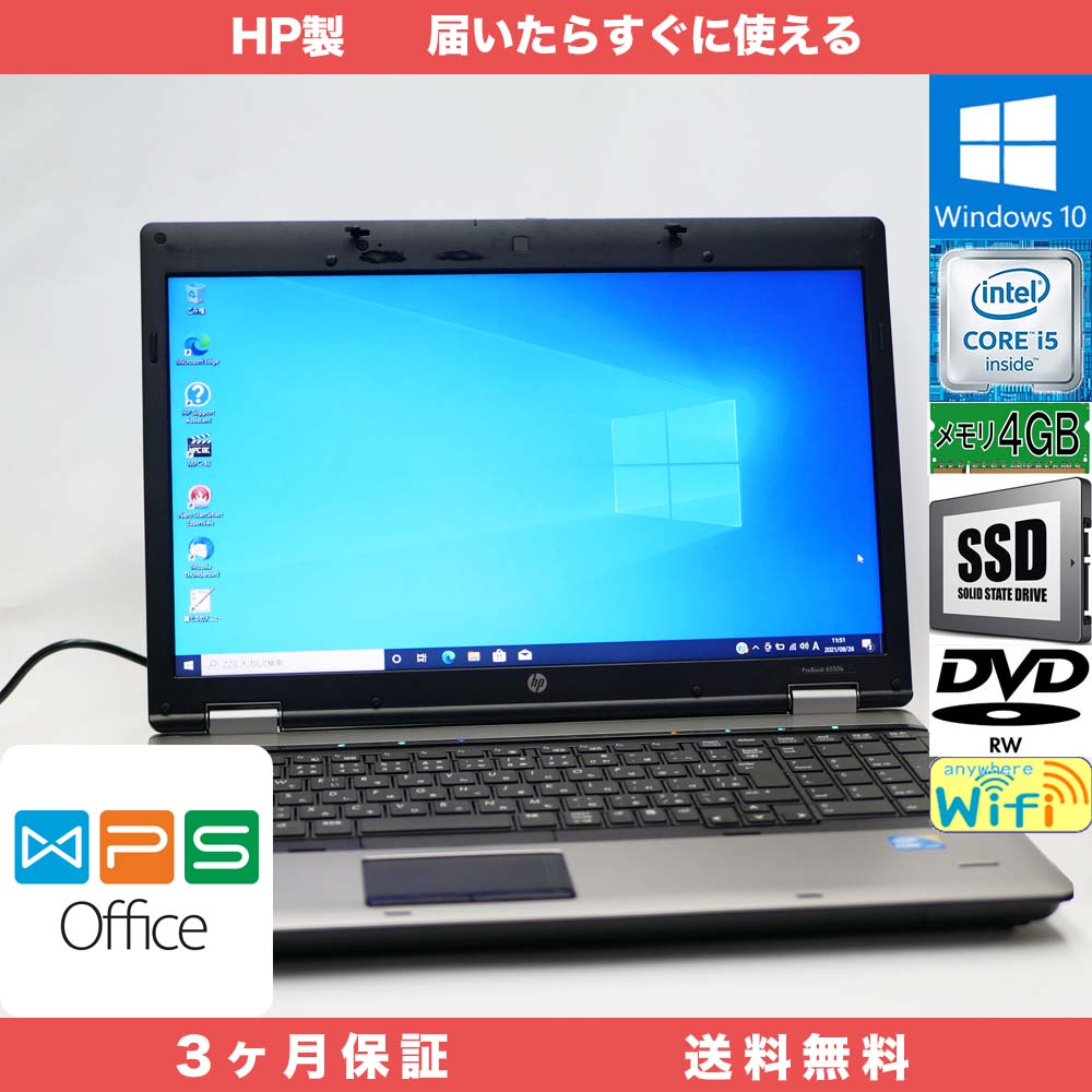 HP Probook 6550B WPS