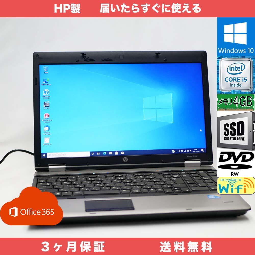 HP Probook 6550B office365