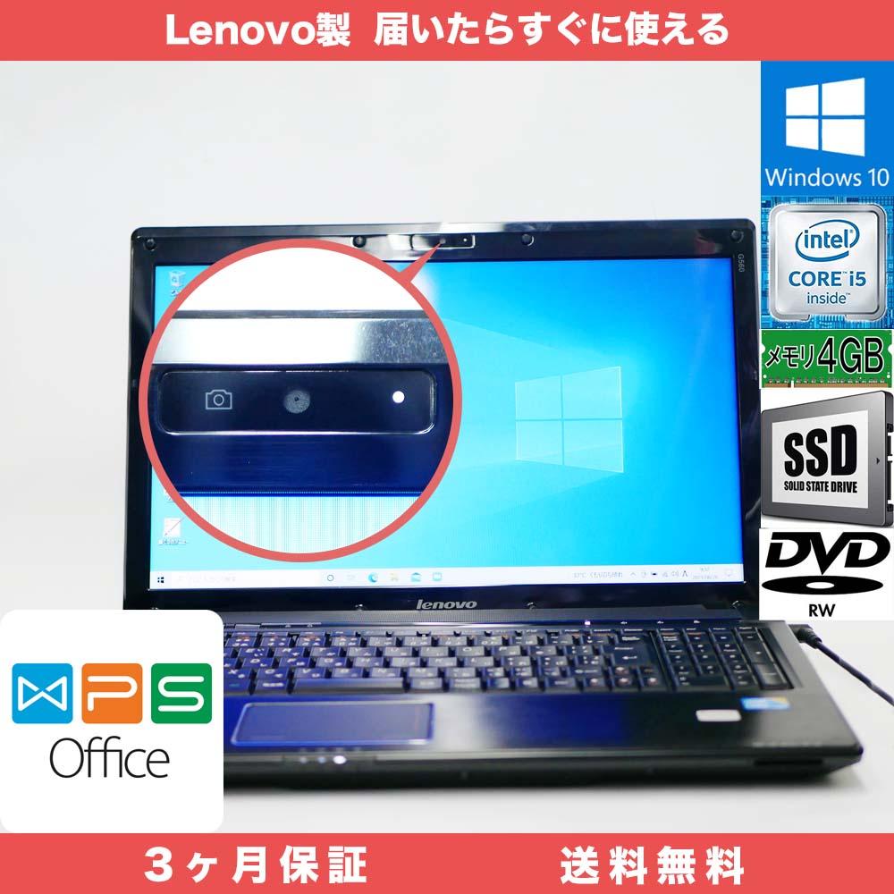 lenovo G560 WPS