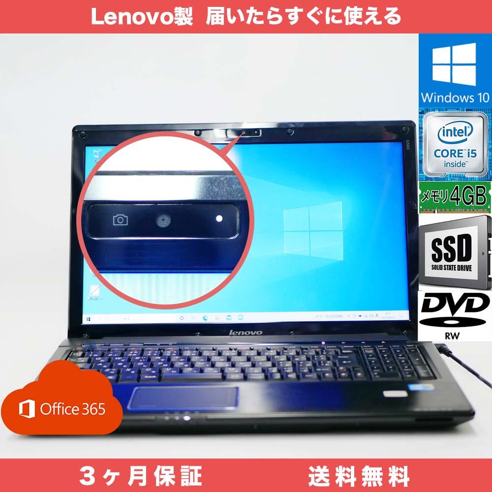 lenovo G560 office365