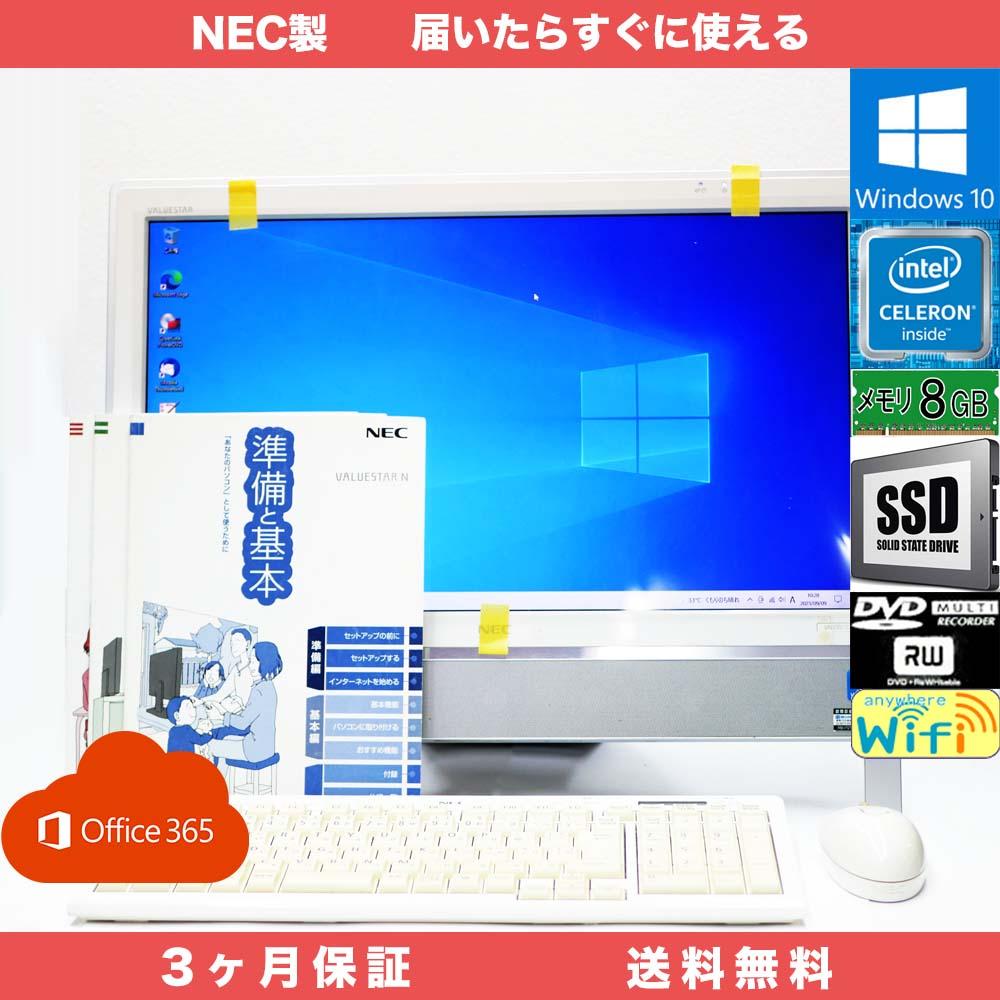 NEC ValueStar N VN370/CS6W Microsoft office 365