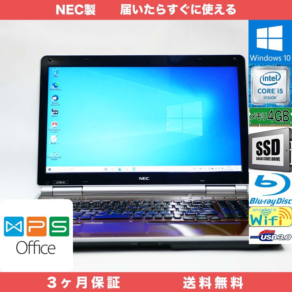 NEC Lavie LL750/D