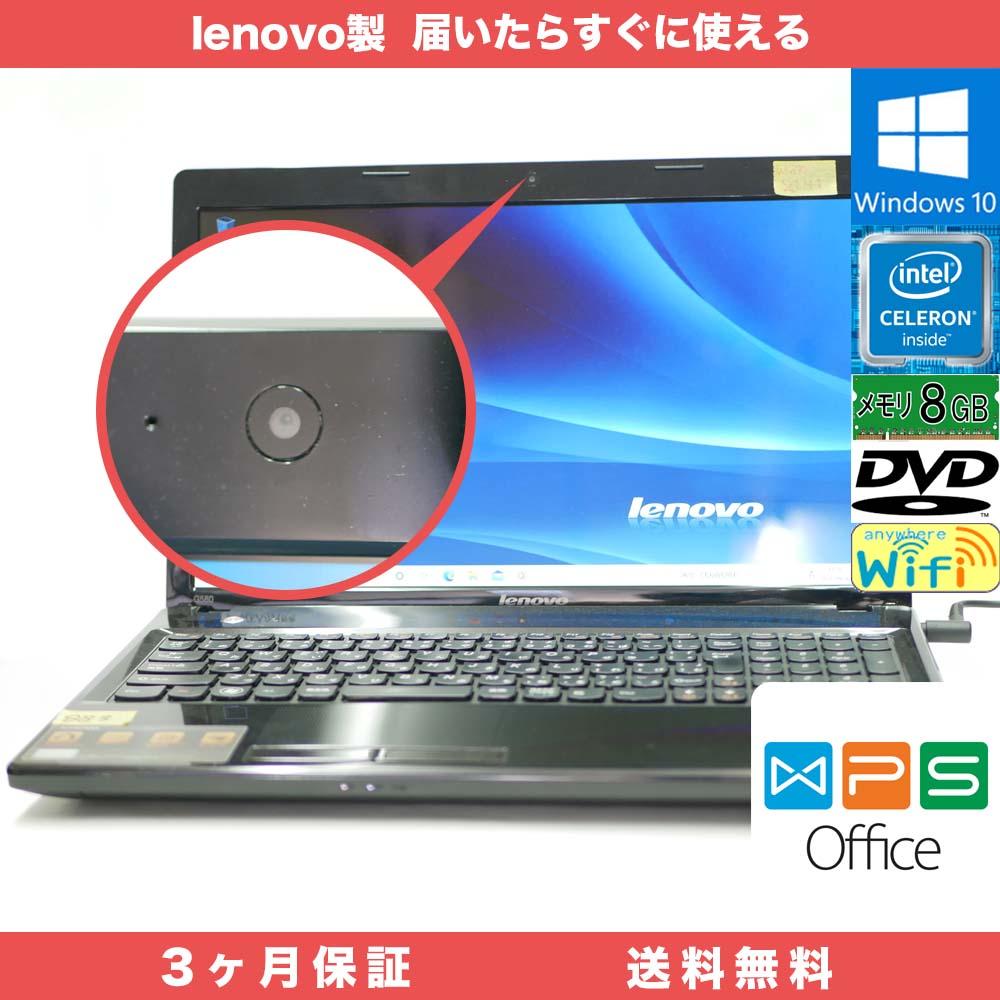 Lenovo G580 WPS office