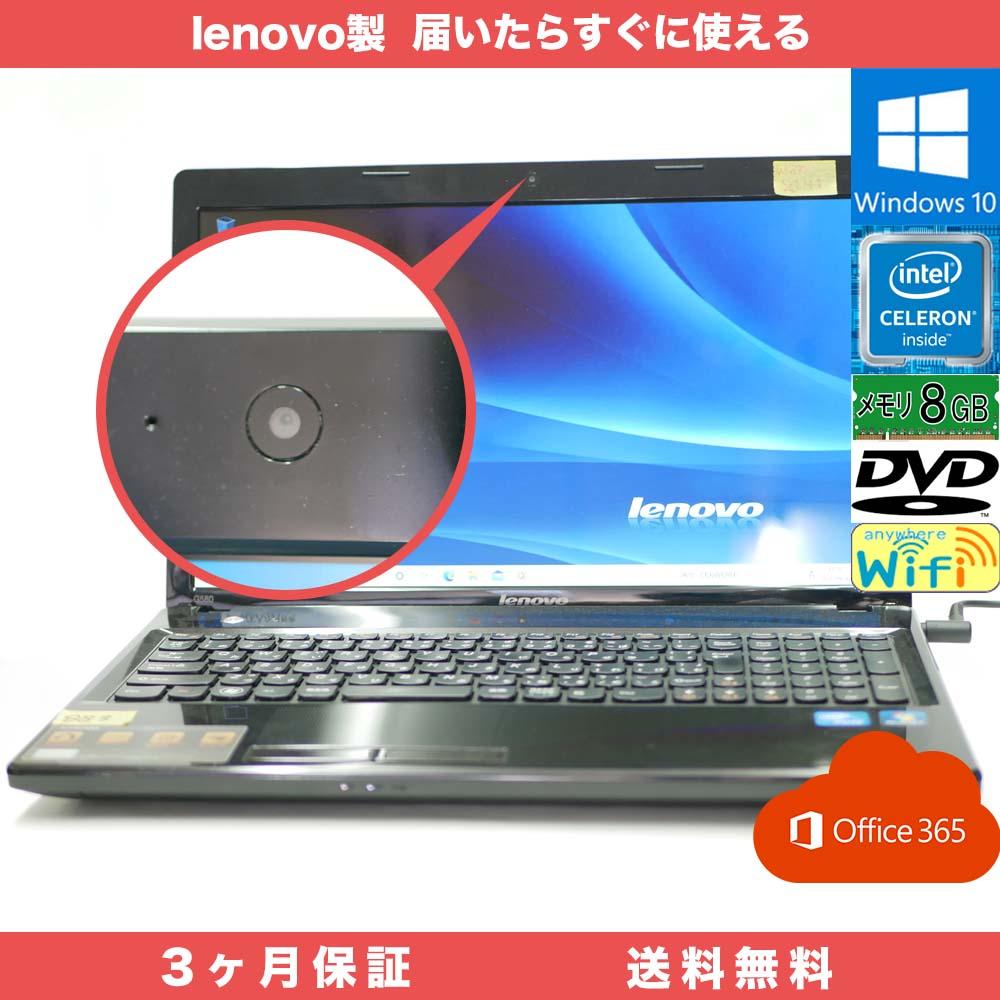 Lenovo G580 Microsoft office 365