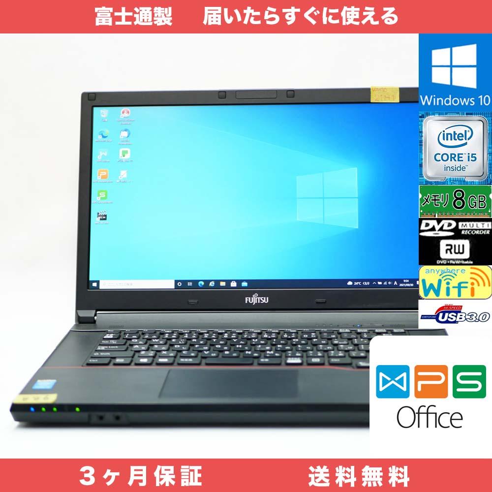 富士通 LIFEBBOK AH574/K WPS office