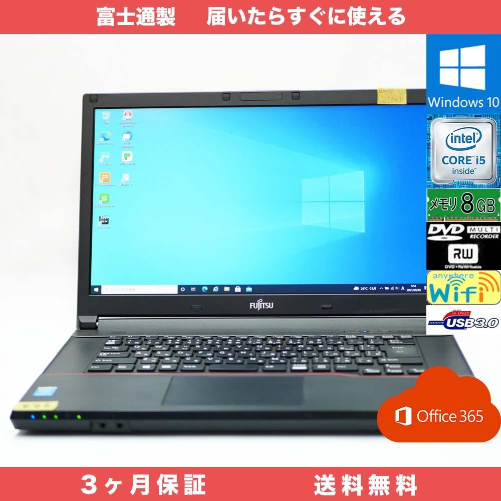 富士通 LIFEBBOK AH574/K Microsoft office365